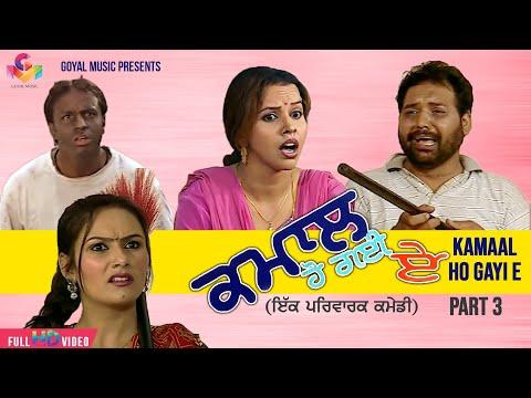 Kamaal Ho Gayi E Part 2