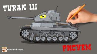 Рисуем немецкие танки - Мультики про танки