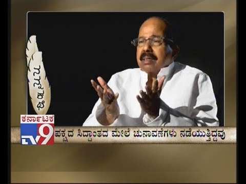Nanna Kate: EX CM Veerappa Moily Shares his Entry into Congress Party