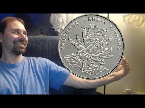 China 1 Yuan 2008 Coin