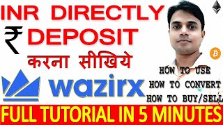 How to deposit INR in Wazirx Exchange after RBI removed Crypto Ban. Buy/Sell/Convert INR | Tutorial
