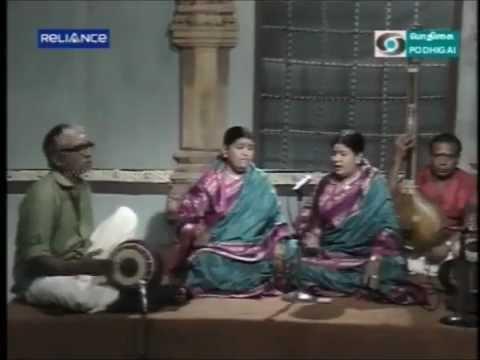 Kandha Shasti Kavasam - Mulamangalam Sisters.