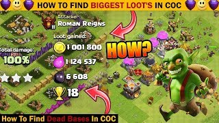 HOW TO FIND BIGGEST LOOT'S IN COC | How to find dead bases in clash of clans 2017.