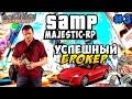 SAMP (Majestic RP) - Успешный Брокер! #3
