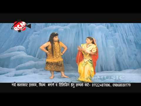 New 2015 Bhojpuri Kawar Geet || Bhola Ji Patar Ho Jaiba || Niraj Nirala