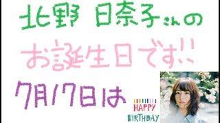 (2018年7月17日時に動画)改めてお誕生日おめでとうございます。 ほんと...