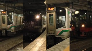 HD E655系「和」臨時列車「SENDAI光のページェント」、719系700番台フルーティアふくしま92号、E721系、701系 仙台駅入線・発車シーン Max Making's Movie