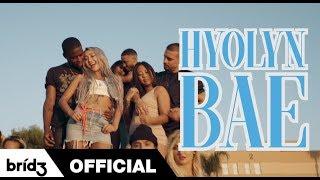 HYOLYN(효린) 'BAE' MV Teaser