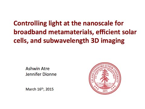 Ashwin Atre's PhD Dissertation Defense