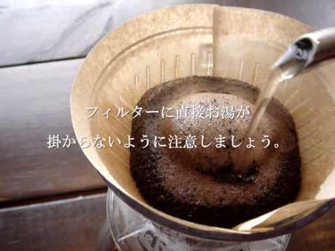 コーヒー 美味しい 入れ 方