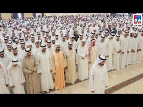 UAE president's mother died