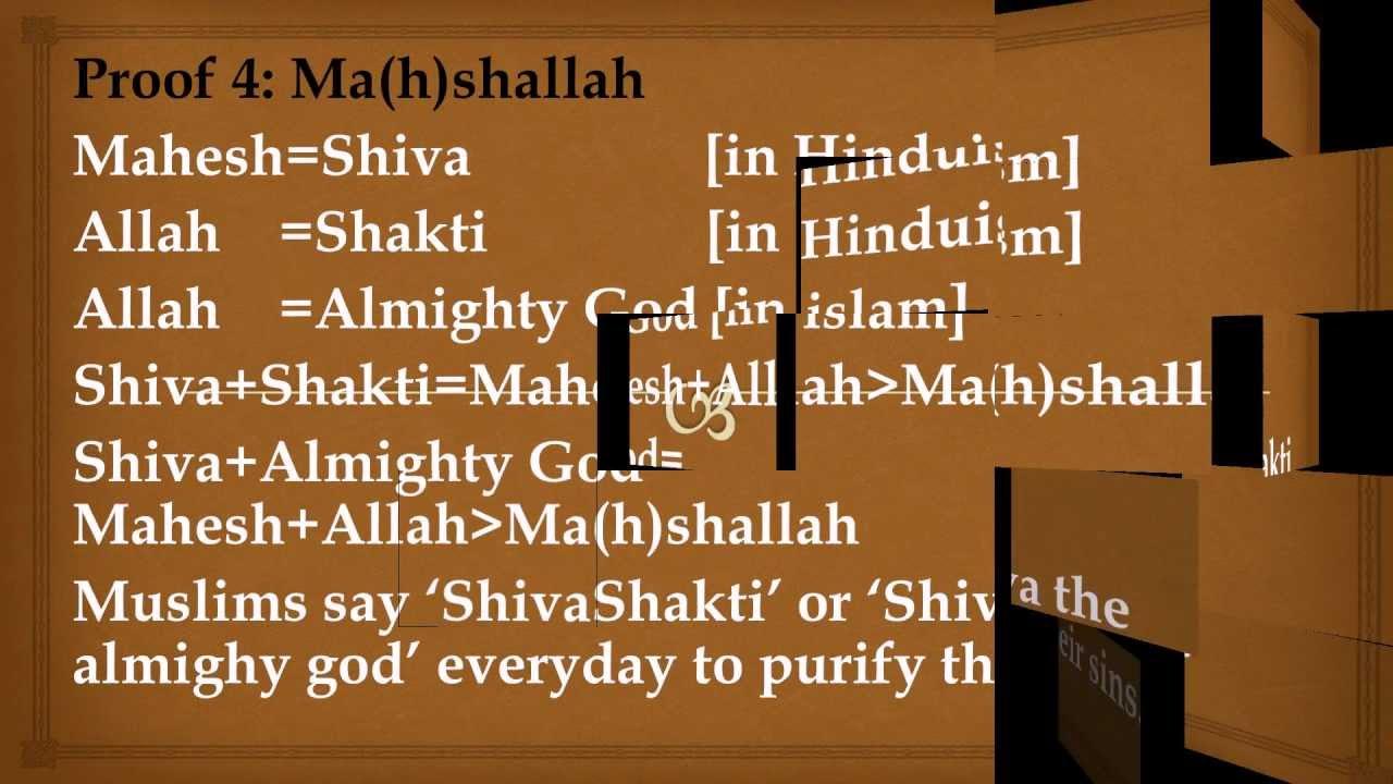 SHIVA AND SHAKTI (Durga) IN QURAN AND ISLAM   viprayami