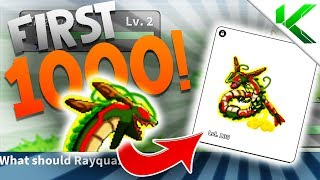 ONLY THE FIRST 1000 PEOPLE WILL GET THIS RAYQUAZA! BE QUICK! - Project Pokemon