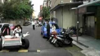Vehículo eléctrico taiwanés de energía renovable