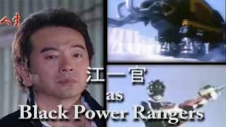 夜市人生最新力作: 夜市戰士!!! 夜市人生+金剛戰士(Power Rangers) = 夜市戰士!!! thumbnail