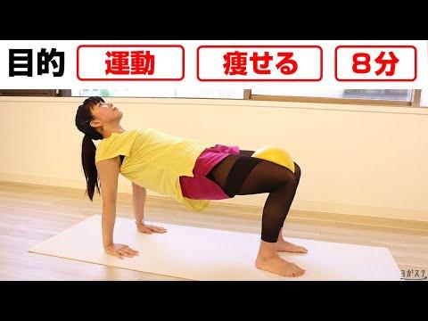 22ピラティスで体幹を鍛える