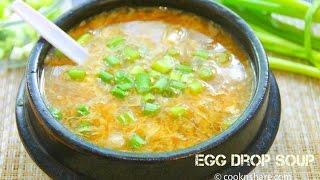 15 minute Egg Drop Soup