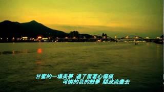 台灣ㄟ老歌《港邊相思曲》原唱(文雀)