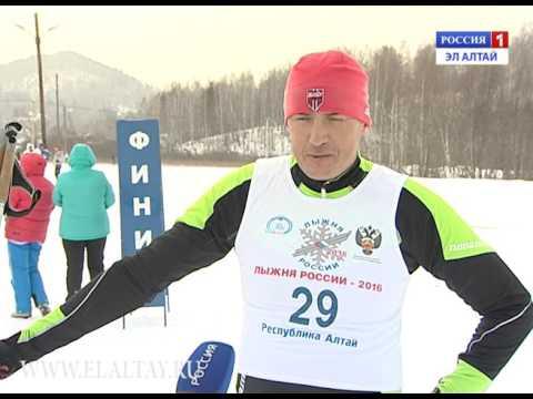 В Горно-Алтайске соревновались лыжники
