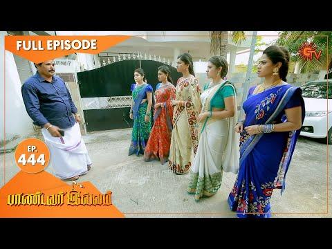Pandavar Illam - Ep 444 | 12 May 2021 | Sun TV Serial | Tamil Serial
