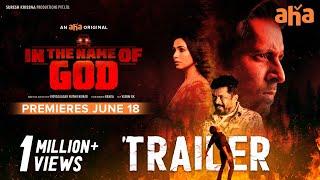 In The Name Oḟ God Trailer [4K]   Priyadarshi, Nandini Rai   Suresh Krissna   An aha Original