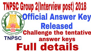 TNPSC Group 2(interview post) Preliminary Exam Official Answer Key released full details