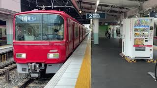 名鉄3100系+名鉄3300系神宮前発車