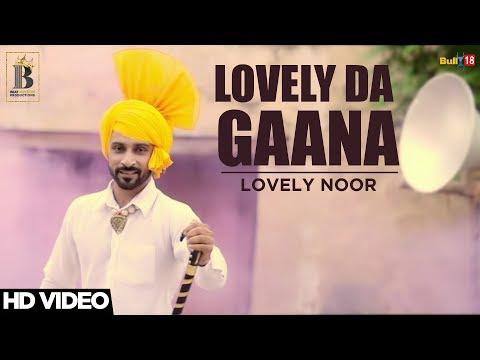 Lovely Da Gaana - Lovely Noor   Beat Minister   Beat Minister Productions