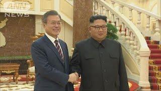 韓国 北朝鮮に懸念示す 緊張高める行為の中止要求(19/05/05)
