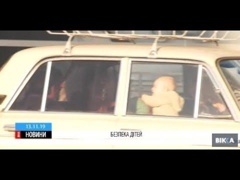 ТРК ВіККА: Черкаських водіїв каратимуть гривнею за неналежне перевезення дітей у авто