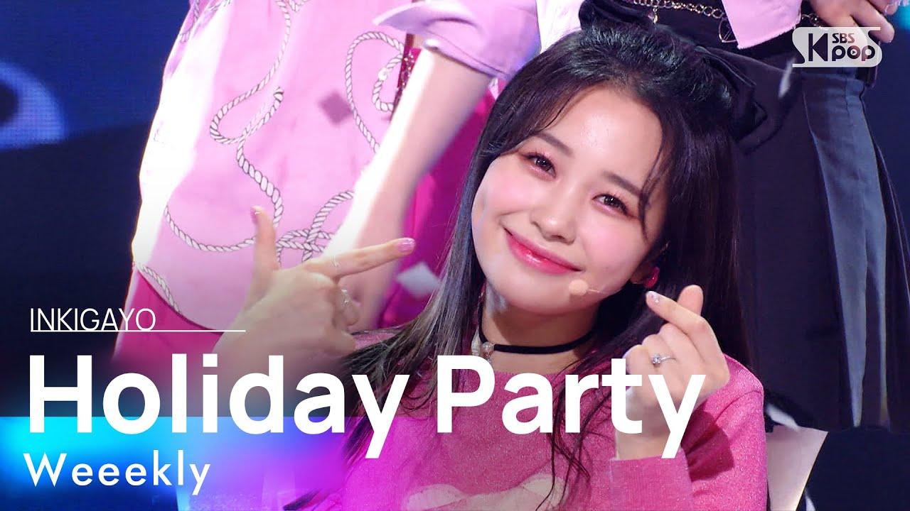 Download Weeekly(위클리) - Holiday Party @인기가요 inkigayo 20210808