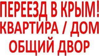 видео Квартирa, продажа 39 600 - продам 3 комнатную квартиру 99.9 кв.м: Ефремова С. акад. ул., 26, Львов, Франковский район. Код квартиры 750862.