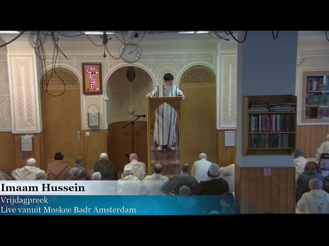 Imaam Hussein - De dood