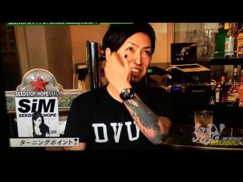 【SiM MAH/04LS GEN】テレビ初対談