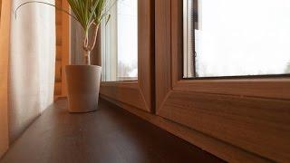 Ламинация окон ПВХ. Всё что важно знать.(Подробнее о ламинированных пластиковых окнах можно узнать на сайте компании REHAUpartner пройдя по ссылке http://reha..., 2016-03-12T14:34:55.000Z)