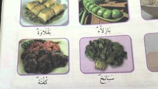 İmam Hatip 6.Sınıf Arapça 4.Ünite Konu Anlatımı