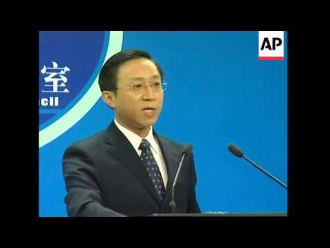 Briefing by China's Taiwan Affairs Office