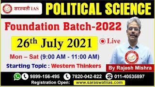 POLITICAL SCIENCE & International Relations Foundation Batch For UPSC IAS, PCS, UGC NET-JRF, JNU, DU