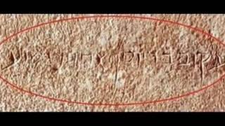 Arqueologia Bíblica (parte 7)