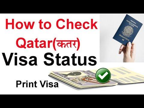 How to Check Qatar Visa Online ? Qatar Visa Status & Printing in Hindi