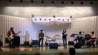 第1回 笑顔・さいた ふるさと♪ライブ 財田公民館.