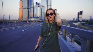 Елена Темникова - Не модные (кавер @namioff)