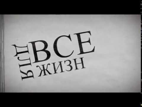 Реклама Дом на Крупской (Жилищная инициатива)