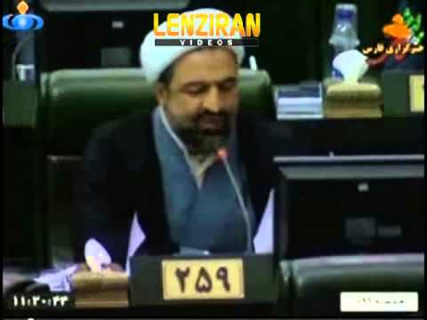 Video of controversial question of Majlis from minister of oil Bijan Namdar Zangeneh
