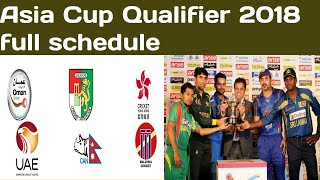 Asia Cup Qualifier 2018 full schedule | Asia Cup Qualifier 2018 teams