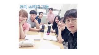 20180413 오하어학원 최종