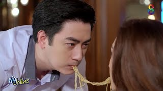 HOT Thai Drama พ่อปลาไหล Por Pla Lai ❤ Funny moments