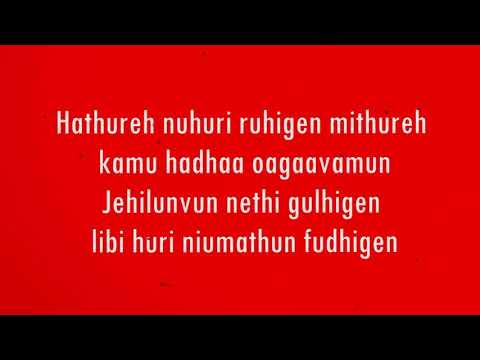 Extasy - Haadha Reehchey (Lyrics Video)