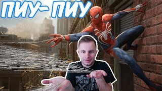 №572: ЧЕЛОВЕК ПАУК(The Amazing Spider-Man 2) игра про СПАЙДЕРМЭНа