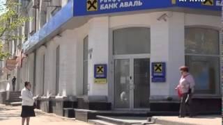 Фонд защиты вкладчиков продолжает прием заявлений на возмещение вкладов «Ощадбанка» до 30го июня.